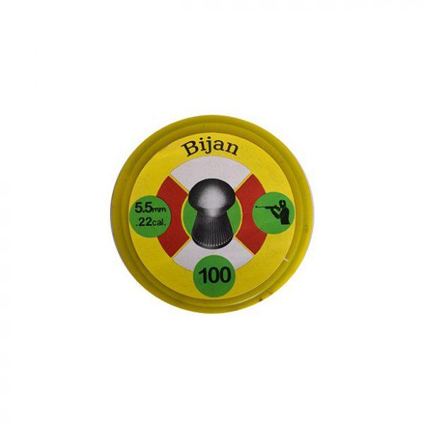 خرید ساچمه بیژن سر گنبدی کالیبر 5.5