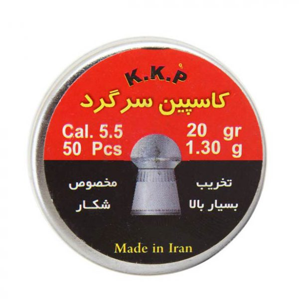 خرید ساچمه کاسپین سرگنبدی کالیبر 5.5