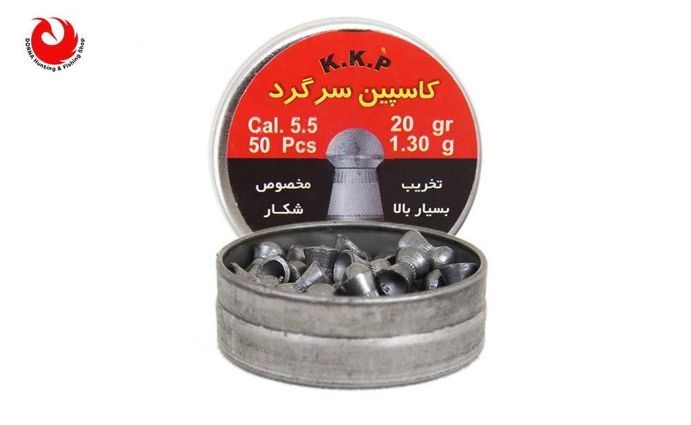 قیمت ساچمه کاسپین سرگنبدی کالیبر 5.5