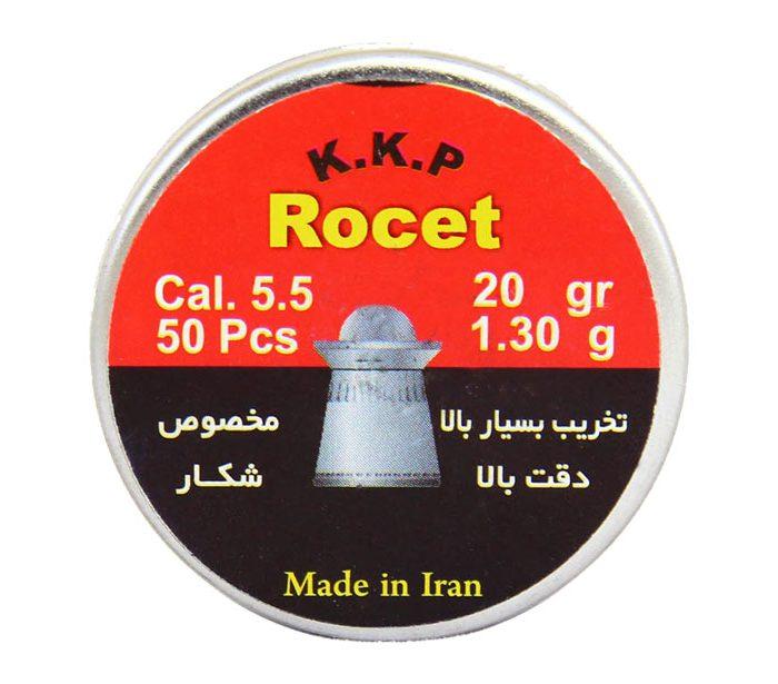 عکس ساچمه کاسپین راکت کالیبر 5.5