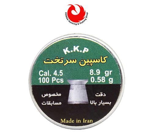 مشخصات ساچمه کاسپین سرتخت کالیبر 4.5