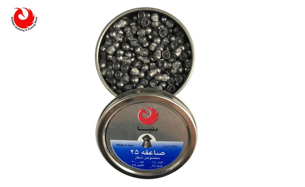 خرید ساچمه دنیا صاعقه 25 کالیبر 5.5