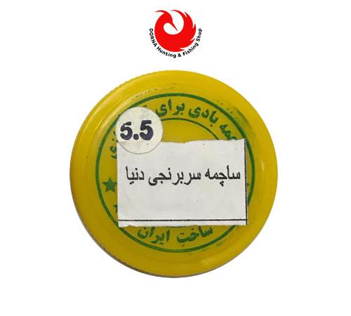 خرید ساچمه دنیا سربرنجی کالیبر 5.5