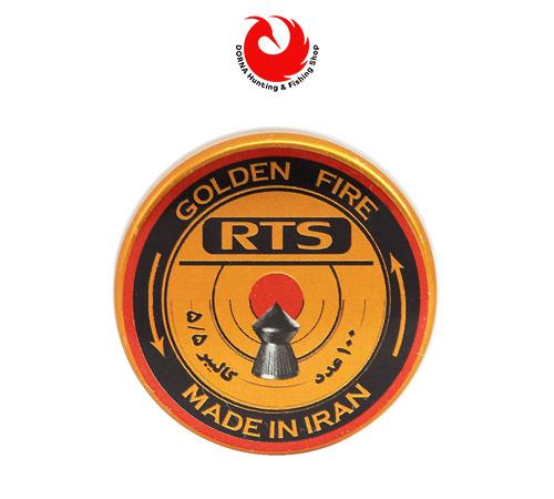 قیمت ساچمه RTS کالیبر 5.5