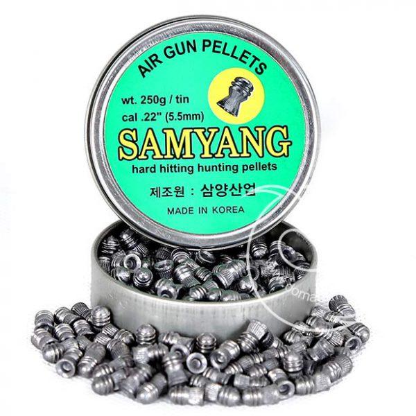 قیمت ساچمه سامیانگ کالیبر 5.5 سرگنبدی