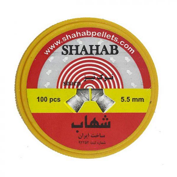 خرید ساچمه شهاب نوک تیز کالیبر 5.5