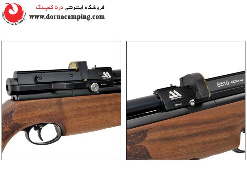 تنظیم کننده قدرت تفنگ ایرآرمز s510 Xtra