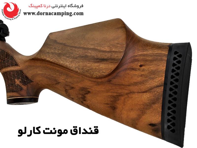 قنداق تفنگ ایرآرمز s510 Xtra قهوهای