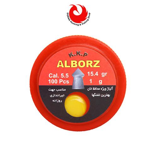 خرید ساچمه البرز کالیبر 5.5