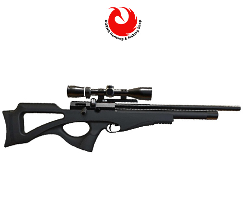 تفنگ PCP بروکوک کامپتو دلوکس قیمت