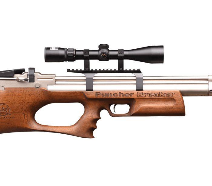 خرید تفنگ PCP کرال پانچر بریکر w مارین