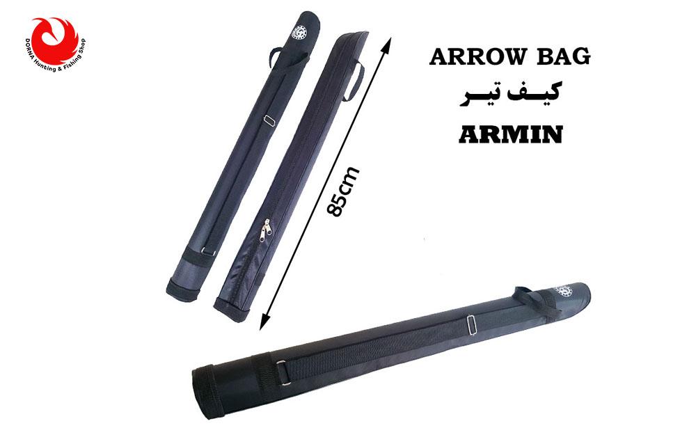 خرید کیف تیر آرمین